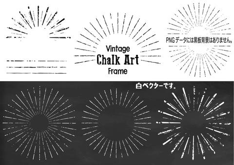 Vintage Chalk Art Frame