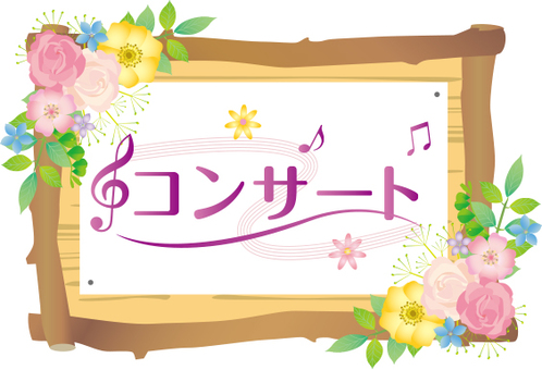 Concert bulletin board