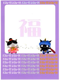 Nyanko's Setsubashi Card
