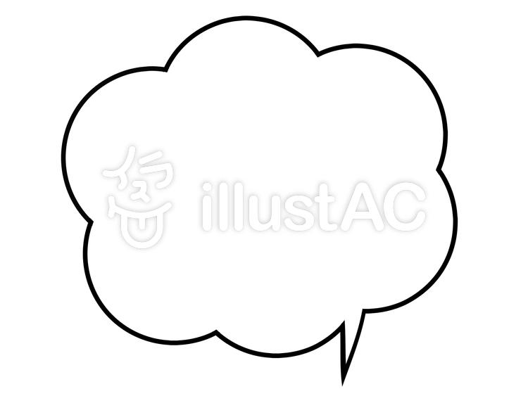 雲形ふきだし(くちばしあり)のイラスト
