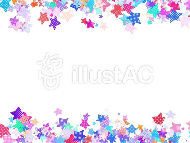 Imágenes prediseñadas gratis: punto estrella Hoshi marco nombre ...