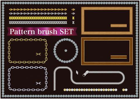 Hard system pattern brush
