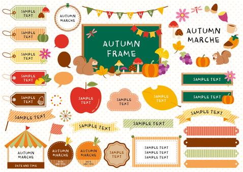 Autumn frame set 05_ Marche
