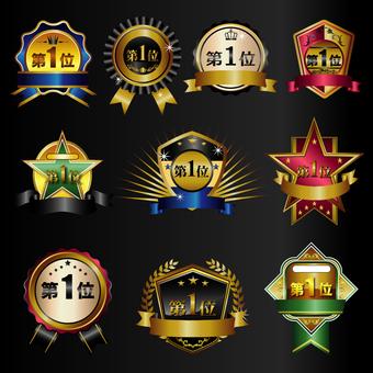 Emblem - 133
