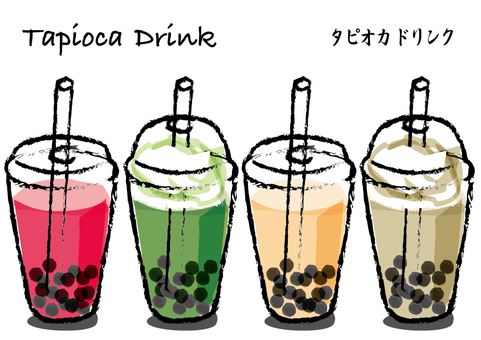 Tapioca drink b For take-out