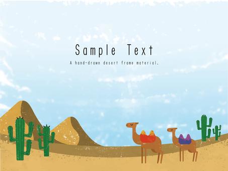 Desert illustration style frame