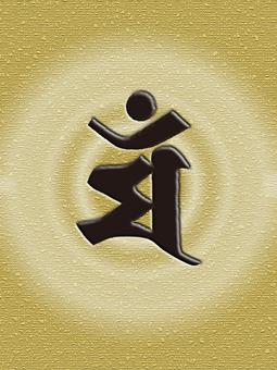 Sanskrit / Rabu (raw) Literary man special bodhisattva