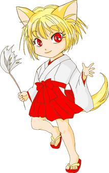 Karate fox