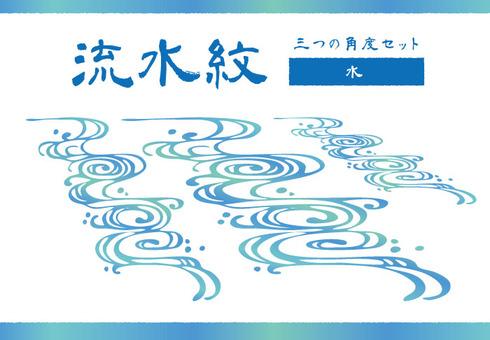 Running water crest (water set)