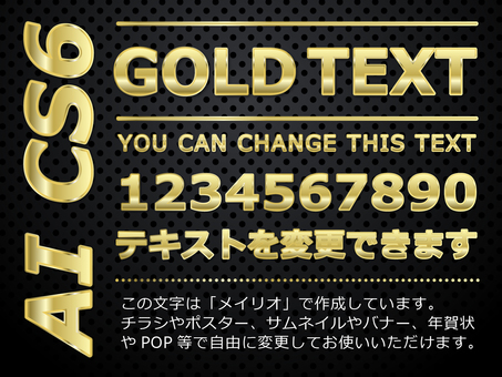 Gold text set
