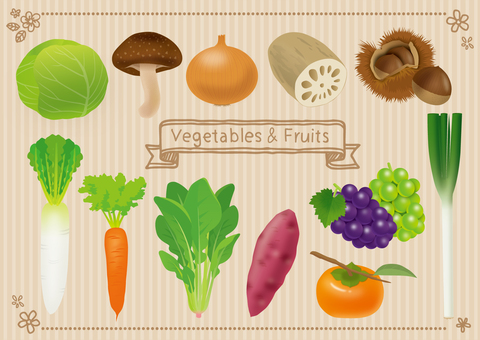 Autumn winter vegetables