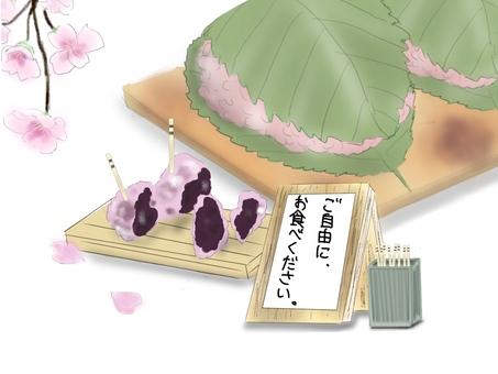 品嚐櫻桃三文魚的指南