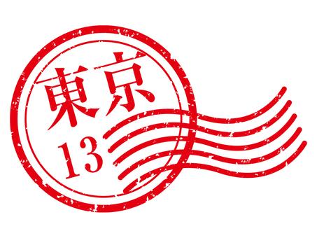 Tokyo stamp
