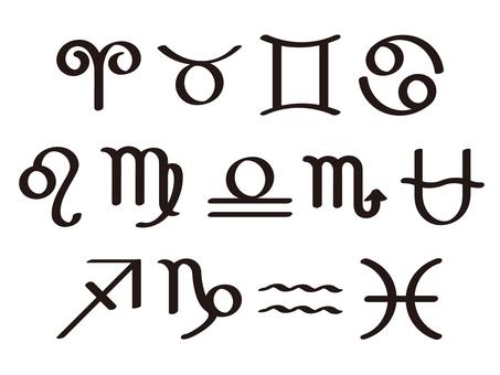 13 constellation mark (icon) monochrome set