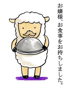 Sheep deacon 9