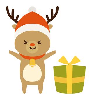 Reindeer of Santa hat