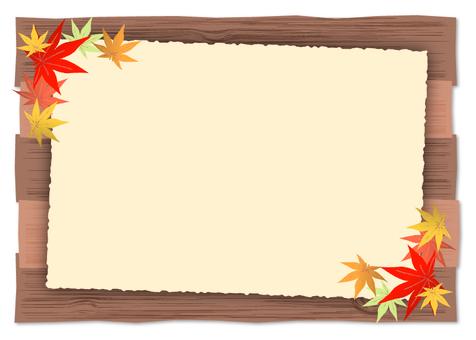 Autumn grain frame