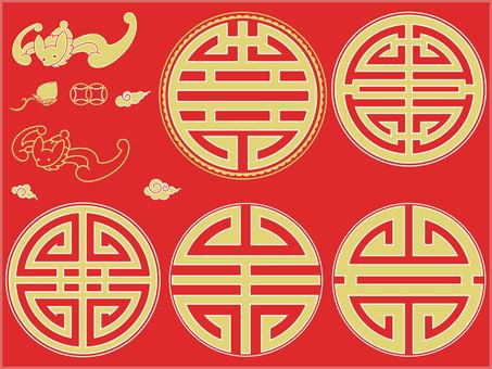 Pattern - Chinese pattern - Life pattern