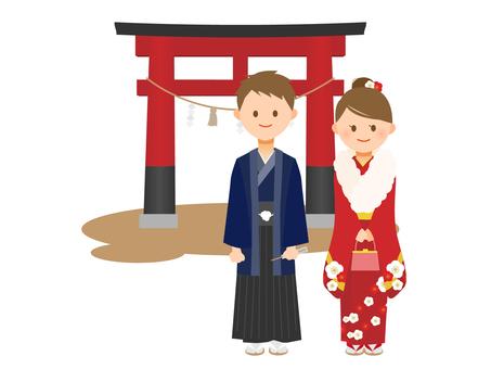 Hatsumako 2