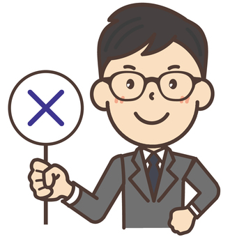 An office worker of Black Boku glasses with incorrect answer