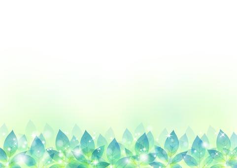 Fresh green material 90
