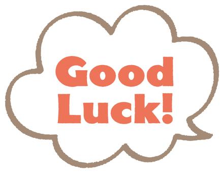 Good Luck!-4B