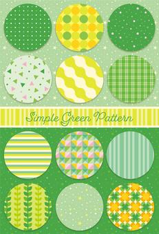 รูปแบบสีเขียวที่เรียบง่าย