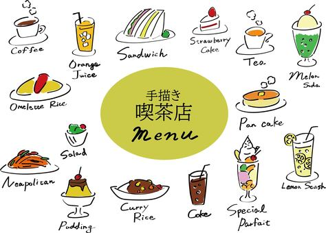 Hand drawn coffee shop menu