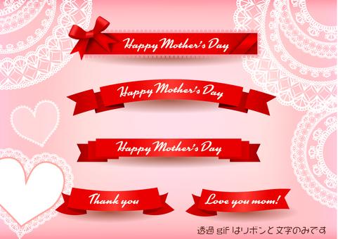 Mother's Day-Ribbon Frame Set