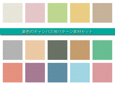 Summer colored canvas pattern material set