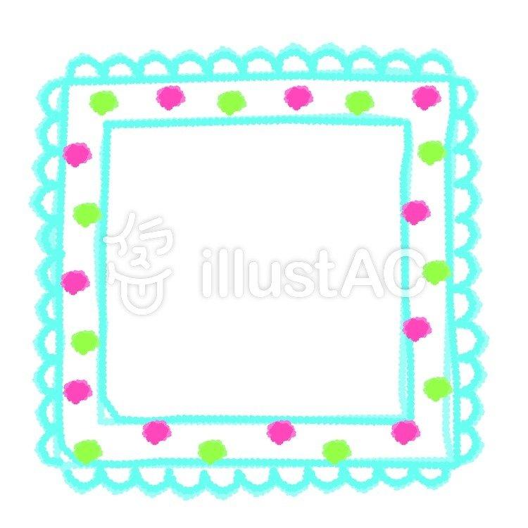 Free Cliparts : cute, Handwriting, flame - 238116   illustAC