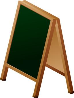 Folding type black board
