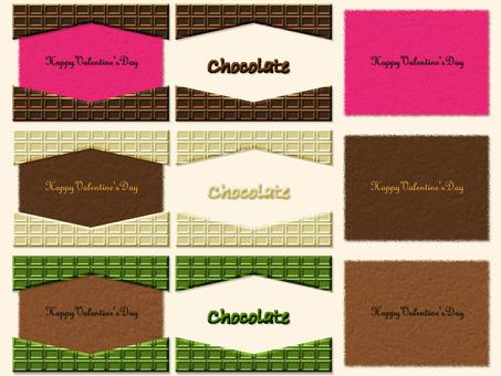 초콜릿 프레임 카드 차 녹차 화이트