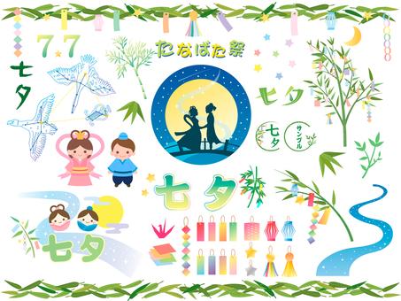 Tanabata 10