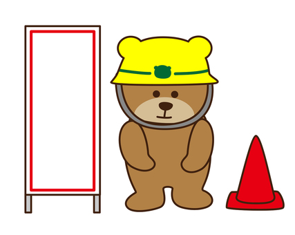 Bear Construction Character