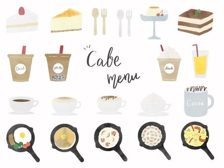 Cafe menu (without outline ver)