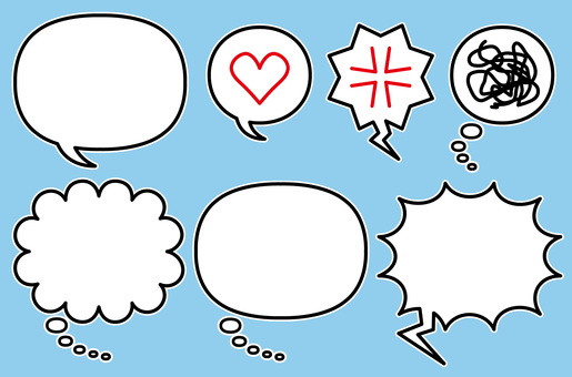Speech bubble set line drawing white background white border