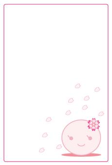 Spring · Sakura