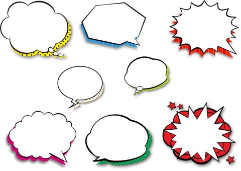 American comic style speech balloon