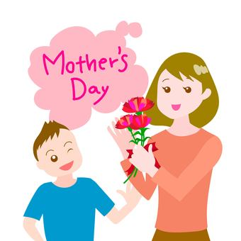 Mother and Son Mother's Day Carnation Pink