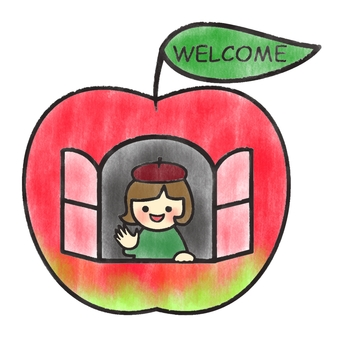 사과 하우스에 오신 것을 환영합니다