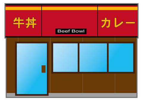Beef Bowl-2