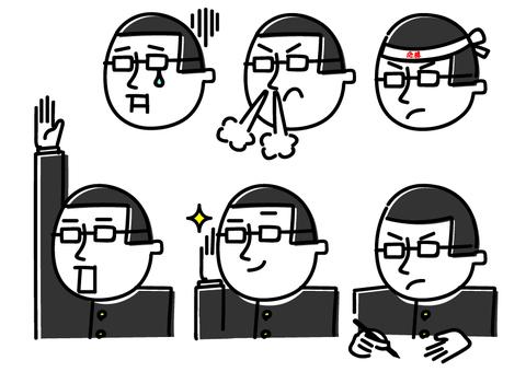 공부 고교생