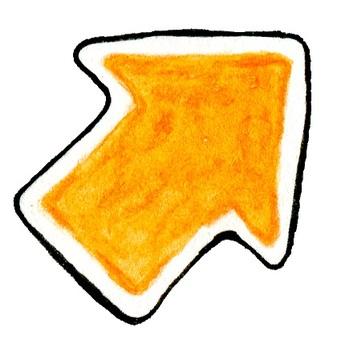 Orange watercolor arrow