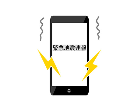 Earthquake Early Warning Smartphone