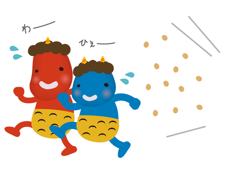 Akuma and Aoki's Bean Maki, Setsubun, Oni Onori