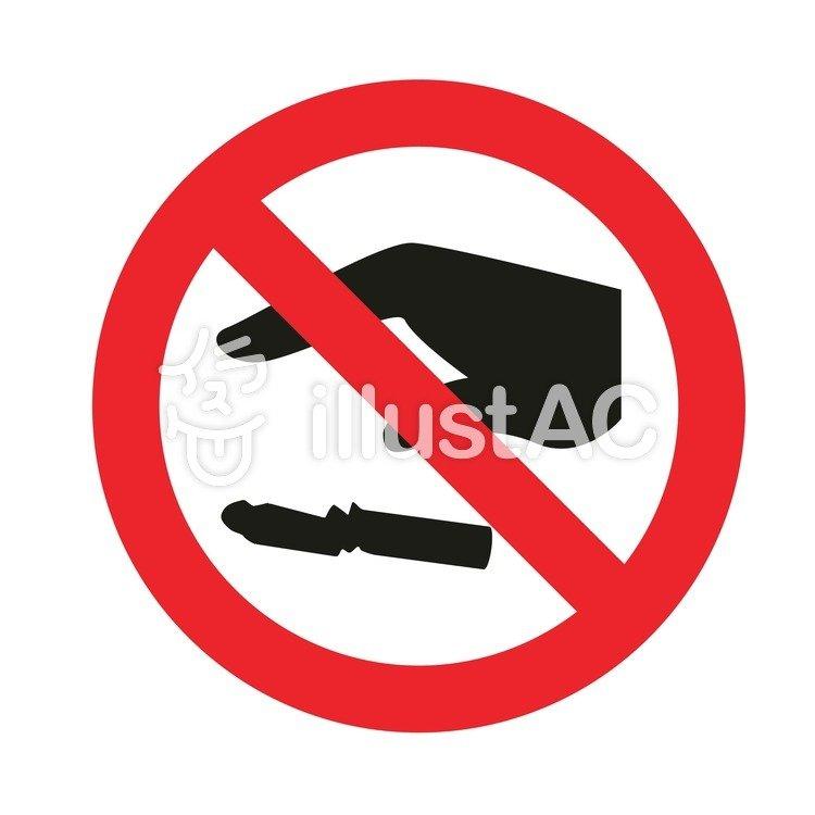 タバコのポイ捨て禁止イラスト No 238338無料イラストなら