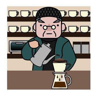 카페 마스터 커피 드립