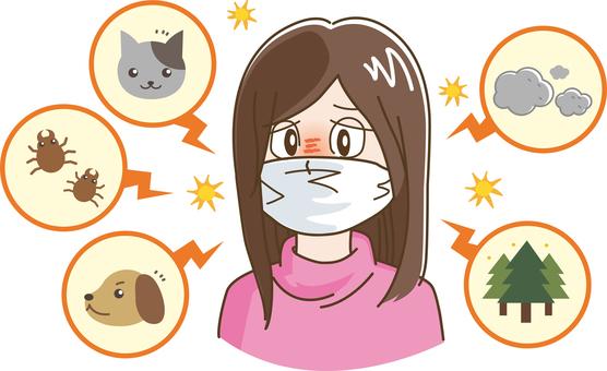 アレルギー 女性