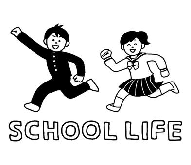 School life student (simple)